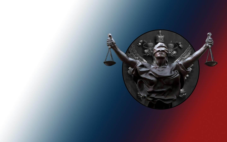Помощь адвоката в СПб