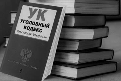 адвокат по уголовным делам СПб